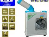 冬夏工业冷风机 降温冷气机SAC-18厂家直销