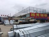 消防管道-贵州越秀钢铁有限公司