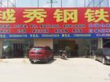 贵州市场钢材批发
