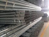 贵州消防管|贵州消防钢管|贵州镀锌消防管-越秀钢铁