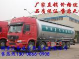 重汽豪沃40方散装水泥运输车 厂家直销 品质保证