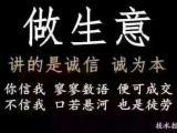 北京房地产经纪公司转让