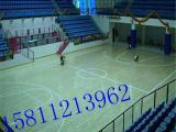西宁篮球地板生产厂家  西宁篮球地板销售  运动专用地板