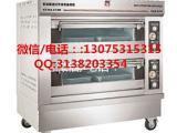 红菱烤箱,节能电烤箱