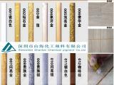 厂家批发美缝剂颜料色粉 镏金 象牙金 贵族金规格颜色齐全