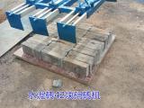 水泥砖码垛机实心砖码砖机