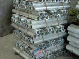 6061铝管,6061铝管厂,6061铝管厂家