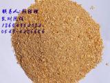 【精品货源】玉米胚芽粕厂家生产销售