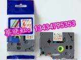 兄弟标签机PT-3600D打印机专用色带TZ3-451