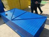 建筑爬架防护网