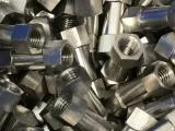 永年不锈钢标准件,不锈钢非标件,不锈钢异形件,不锈钢异型母,
