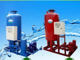 囊式自动定压补水装置价格