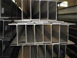 Q345D高频焊接H型钢厂