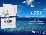 上海化妆品加工ODM加工贴牌加工