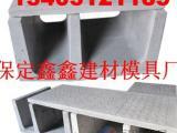 流水槽模具加工   流水槽模具自动化发展