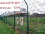 铁路护栏网厂家 康特尔铁路护栏网