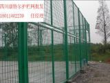 框架护栏网厂家 四川康特尔框架护栏