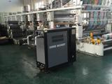 芜湖300度油温机-南京欧能机械有限公司