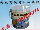 丙烯酸聚氨酯面漆主要用途