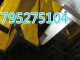 20*20*3角钢批发 2号角钢一支起售