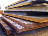 现货供应10mm厚的Q370R锅炉板出厂价格
