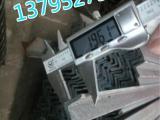2号角铁 机械设备用20*20*3角钢 等边角铁2#