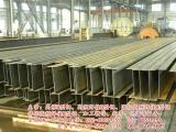 天津轻型薄壁焊接H型钢厂