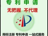软件企业认证 软件产品认证 双软认证 广东卓尔知识产权