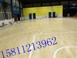 西安篮球场地板厚度  西安篮球馆木地板品牌  运动地板规格