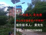 家用太阳能路灯、太阳能路灯系统、新农村太阳能路灯