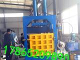 废金属液压打包机直销 60吨废纸液压打包机价格