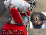 不锈钢拌种机  粮食拌机种  谷类拌种机  小麦搅拌机的价格