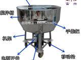 立式不锈钢拌种机   粮食拌种机   谷类拌种机的价格