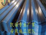 真实厂家信誉工厂生产金属煤矿用防风抑尘网电厂挡风抑尘墙报价