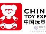 2017上海CTE模型玩具展