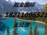代办外资公司注销北京外资公司注销