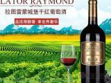 法国拉图雷蒙城堡赛勒干红葡萄酒