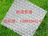 重庆防静电气泡袋重庆双层气泡膜重庆方底气泡袋