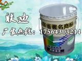 蓝醇酸调和漆一公斤价格