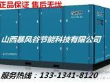 节能静音空压机柴油移动式空压机3-33立方 开山