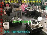 小霞模具 13L注射机油桶模具 16L注射机油桶模具厂地址