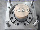 台州塑胶模具 8L注射化工桶模具 11L注射机油桶模具厂家