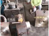 台州专业做10L注射化工桶模具 14L注射油漆桶模具厂家