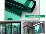 玻璃贴膜隔热膜防爆膜磨砂膜改色膜