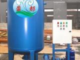 囊式自动定压补水装置/厂家供应