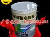 钢结构防锈漆一吨价格