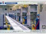 万新 风电控制柜生产线 高压开关柜生产线 充气柜生产线