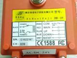 厂家南京帝淮电动绞盘无线遥控器(电动绞车遥控器)