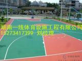 硅PU篮球场地坪首选湖南一线体育以质量求生存