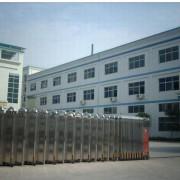 天长市长城玻璃仪器制造厂的形象照片